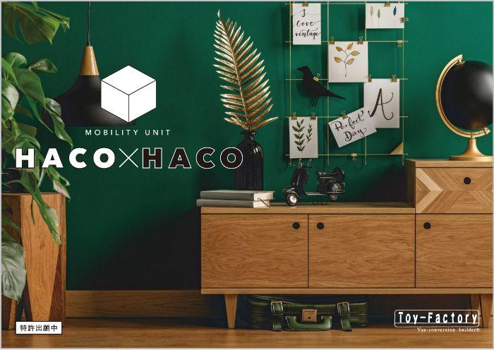 HACOxHACO